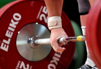 18 haltercide doping çıktı
