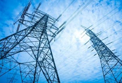Elektrik piyasasına rekabet incelemesi