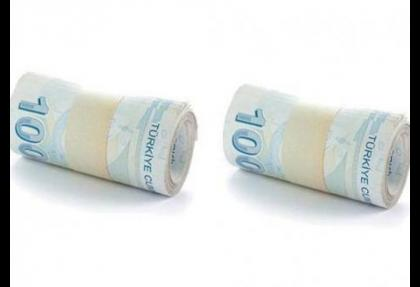İşte 2012 yılı kurumlar vergisi Türkiye rekortmenleri