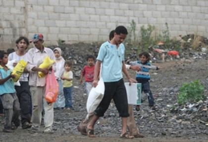 İşte dünyanın en fakir ülkesi