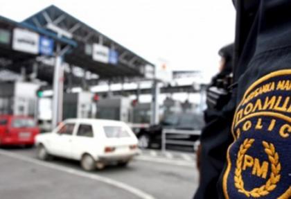 Makedonya polisi sahte kart çetesini çökertti