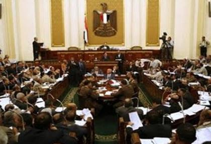 Mısır'da tartışmalı yargı yasası kabul edildi