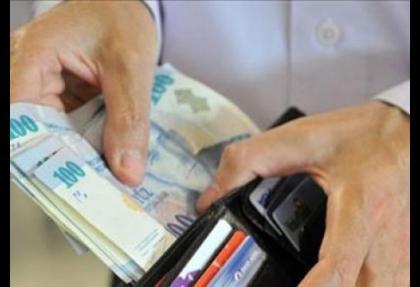 Rekabet Kurulu'ndan en çok cezayı bankalar aldı