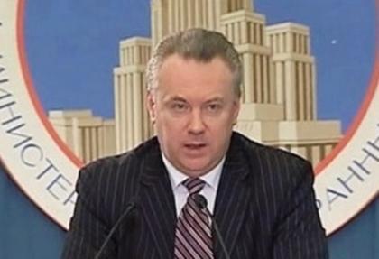 Rusya: Şam, konferansa katılmaya hazır