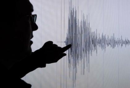 Rusya'da 8.2 şiddetinde deprem