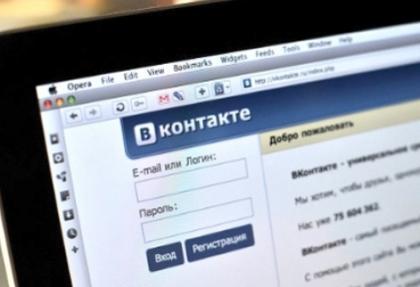 Rusya'nın Facebook'u VKontakte yanlışlıkla kara listeye alındı