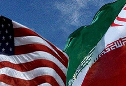 ABD'den İran'a bir haftada 4. yaptırım