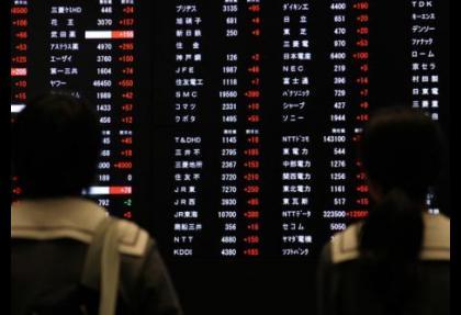 Asya Japon verileri ile yükseliyor