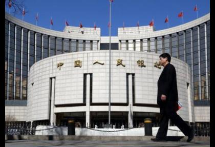 Çin piyasalara 50 milyar Yuan enjekte etti