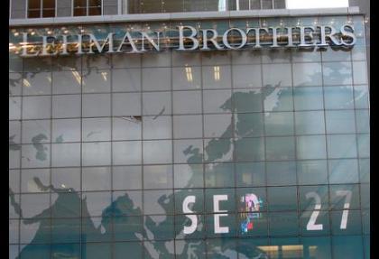 Çin'den yeni Lehman çıkar mı?