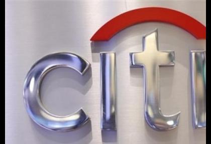 Citigroup, Irak'ta şube açmaya hazırlanıyor