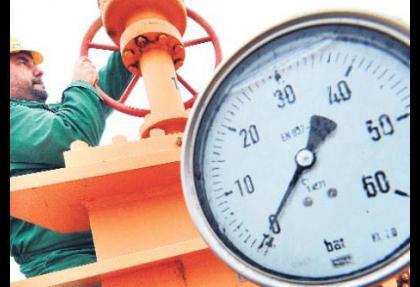 Dolarda hızlı yükseliş sürerse doğalgaz ve elektriğe zam gelecek