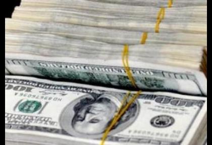 Döviz satım ihalesinde teklif 546 milyon dolar