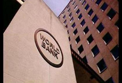 Dünya Bankası'ndan KOBİ'lere kredi!