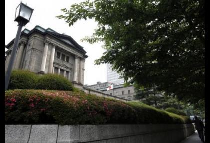 Dünyanın en büyük emeklilik fonu BoJ'dan şüpheli