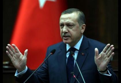 Erdoğan hangi banka müdürünü eleştirdi?
