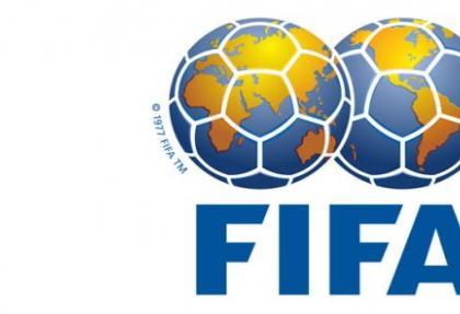 FIFA'dan şike açıklaması