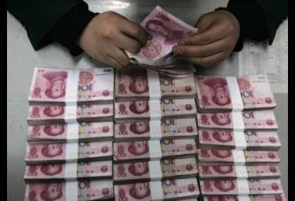 Fransa ve Çin para birimi swap hattı oluşturuyor