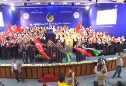 Gazze'de Erdoğan coşkusu başladı