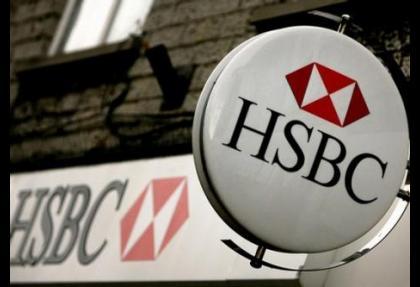 HSBC büyüme tahminini düşürdü
