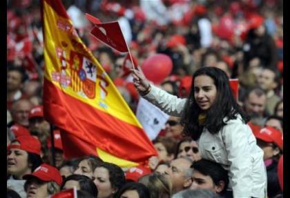 İspanya'da ihale sonrasında faiz yükseldi