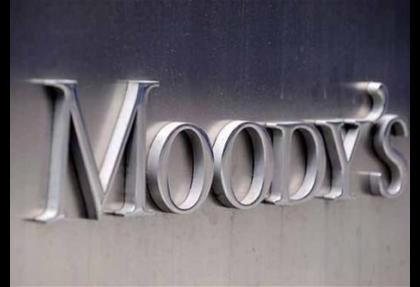 Moody's: Çin MB kredi kontrolünde haklı