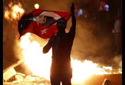 SPK Gezi takibine başladı