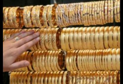 Altın üretiminde tüm zamanların rekoru kırıldı