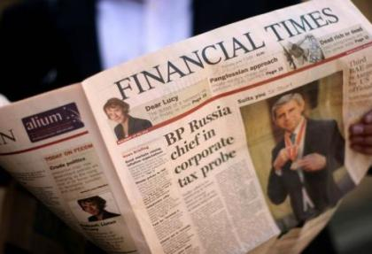 """""""BDDK incelemesi yatırımcıları soğutur"""" iddiası saçmalıktır"""