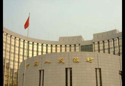 Çin taban kredi faizlerini kaldırıyor