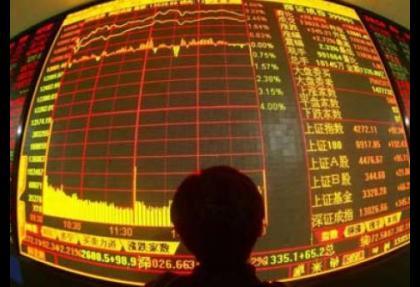 Çin yeni borçları denetleyecek