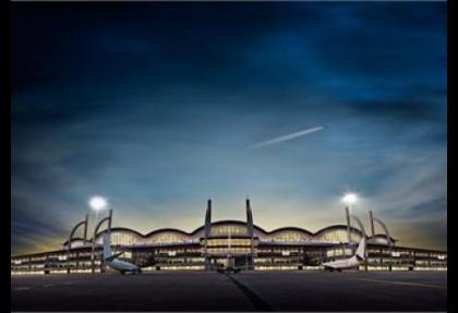 Dört havalimanı daha ihaleye çıkıyor