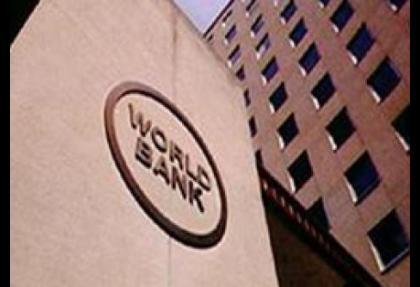 Dünya Bankası'ndan Türkiye'yi cesaretlendirici araştırma