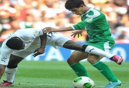 Dünya üçüncüsü Gana oldu