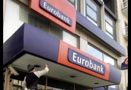 Eurobank satış tarihi belli oldu