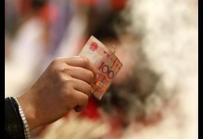 Fitch: Çin'de görülmemiş fon çıkışı