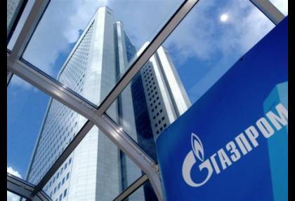 Gazprom 1 dolara Kırgızgaz'ı aldı
