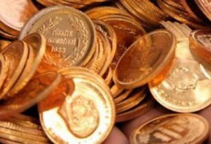 Güncel Altın Fiyatları Bugün 26 Temmuz 2013