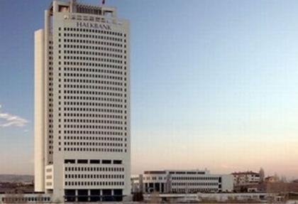 Halkbank'tan 'batık kredi' açıklaması