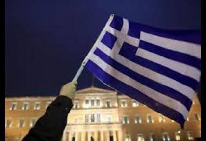 Hellenic Postbank için teklif verdiler
