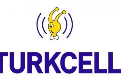 İngiliz mahkemesinden Turkcell kararı