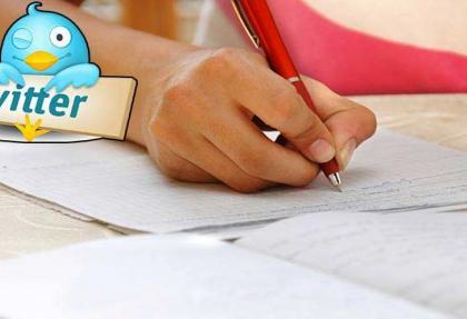 MEB 2013 sbs lise okul taban puanları belli oldu