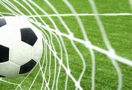 Mısır Futbol Federasyonu sezonu iptal etti
