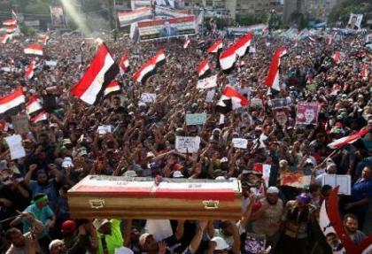 Mısır'da çatışma '6 ölü, 33 yaralı'