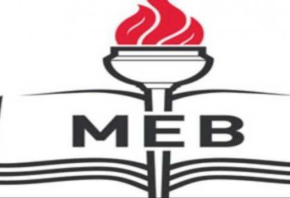 PYBS, 2013 sonuçları e okul sayfası (MEB)