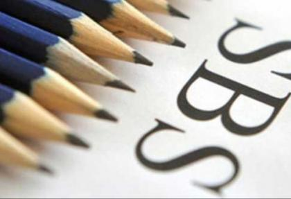 SBS iptal oluyor, CHP'den SBS iptali için dava