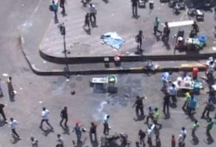 Tahrir'de patlama: 3 yaralı