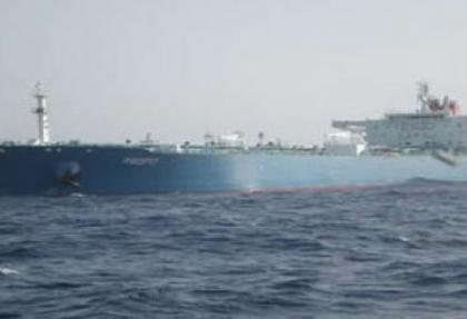 Türk petrol tankeri serbest bırakıldı
