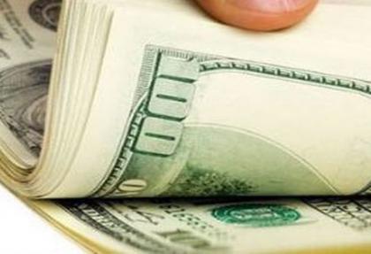Yatırımı yap vatandaşlığı kap