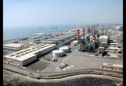 12 milyar dolarlık Türkiye yatırımını erteledi